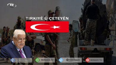 Photo of Welîd Muelim: Tirkiyê bi dehhezaran çeteyên biyanî derbasî Sûriyê kirin