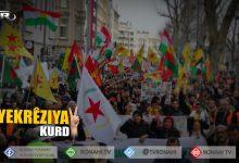 Photo of Salih Gedo: Ti partiyên Kurdî ji lêvegerê nehatine bidûrxistin