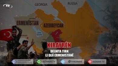 Photo of Dewleta Tirk 150 çete ji bo li dijî Ermenîstanê şer bikin şand Azerbeycanê