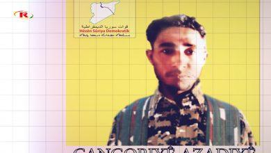 Photo of 2020 – 9 – 19 / الشهيد عيسى صرين / CANGORIYÊN AZADIYÊ