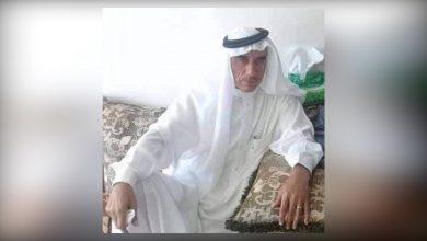 Photo of Şêxê Êla El-Bû Esaf li Girê Spî revandin