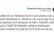 Photo of Mazlum Ebdî: Armanca me ewe em hemû partiyan tevlî pêvajoya nû bikin