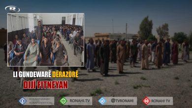 Photo of Ji eşîreya Igêdat 125 kes tev refên QSD'ê bûn