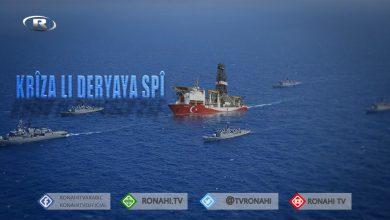 Photo of Yûnanistan: Divê bersiveke navdewletî li dijî Tirkiyê hebe