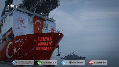 Photo of Yûnanistan: Ger Tirkiyê gavan ji bo aramiyê nebavêje, wê rastî cezayan were