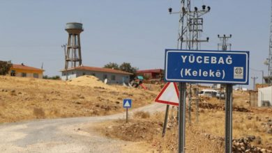 Photo of Leşkerên Tirk ketin û derketina gundê Karkerên kurd qedexe kir