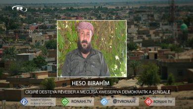 Photo of Heso Birahîm: Li dû kuştina Koçek Mîran û teqîna li Şerfedînê hêzên tarî hene