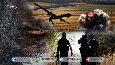 Photo of Li Bakur Rojavayê Sûrî bi dronekê 14 çete hatin kuştin