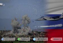 Photo of SOHR: Balafirên Rûsî gundê Kûsa bombebaran kir, 3 kes  hatin kuştin
