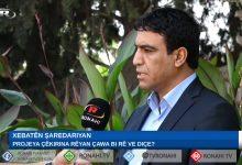 Photo of Hevserokê Desteya Şaredariyan: Em ê hewl bidin hemû projeyên 2020'an berî Zivistanê bi dawî bikin
