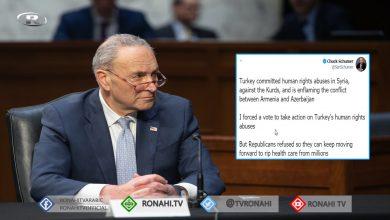 Photo of Senatorê Amerîkî Chuck Schumer: Tirkiye mafên Kurdan li Sûriyê binpê dike