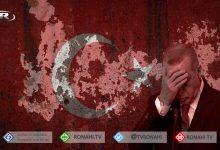 Photo of Rêxistina Îtalî: Divê bi temamî nema çek ji Tirkiyê re werin şandin