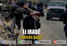 Photo of 13 çeteyên DAIŞ'ê hatin girtin û NATO piştgiriya xwe bo Iraqê zêde dike