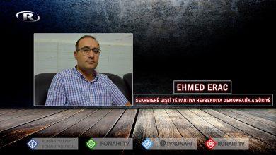 Photo of Ehmed Erac: Tirkiyê bêyî Rûsya û Amerîka êrîşeke nû nake