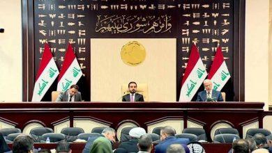 Photo of Parlamenterên Kurd nameyekê radestî rayedarên Iraq û NY dikin