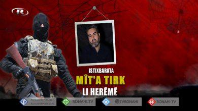 Photo of Li Kobanê, hêzên Asayîşê sîxurekî MÎT'a Tirk girt