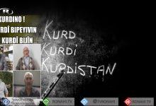 Photo of Siyasetmedarên Kobanê: ENKS'ê nûnertiya dijminê Kurdan dike