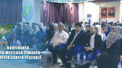 Photo of Konfiransa 1. ya Mecilasa Ciwanan li Tebaqayê hat lidarxistin