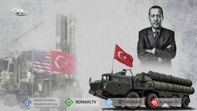 Photo of Tirkiye pergala parastinê ya S-400 diceribîne