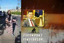 Photo of Çekdarên PDK'ê berpirsê Hevpeymana Niştimanî li Duhokê revandin