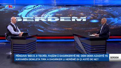 Photo of SERDEM