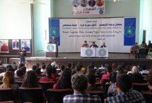 Photo of Meclisa Ciwanên Partiya Pêşerojê ya Sûriyê ya herêma Firatê hate avakirin