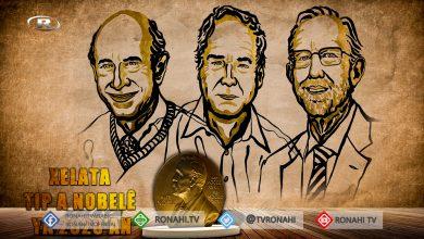 """Photo of 3 bijîşkên şewba """"Hepatîf C"""" keşifkirin hêjayî Xelatê hatin dîtin"""