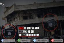 Photo of Kemal Akif: Em ji dîtina alên DAIŞ'ê li Serê Kaniya dagirkirî matmayî neman